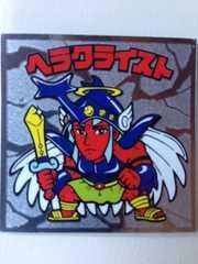 ビックリマン伝説5/ヘラクライスト・銀
