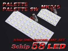 ��گ� PALETTE SW MK21S ٰ����߾�� 2�߰�