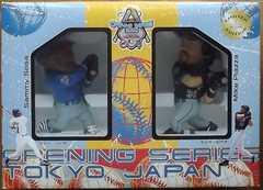 2000年 MLB開幕記念フィギュア M.ピアッザ・S.ソーサ 未使用品