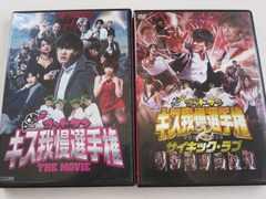 ����DVD2�{�@�L�X�䖝�I�茠�@�S�b�h�^���@�����^���i