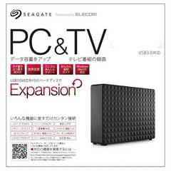 ����Seagate USB3.0 �O�t���n�[�h�f�B�X�N 2TB SGD-TV020BK
