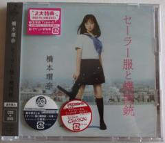 "���V�i�� ���{�""� ��װ���Ƌ@�֏e �ʏ�Ղ` ������ڽ CD+DVD"