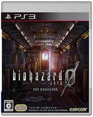 ���������� PS3 biohazard zero ��ʻް��0 HD�Ͻ��