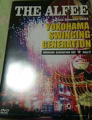 DVD THE  ALFEE アルフィー 22nd Summer2003 YOKOHAMA SWINGING