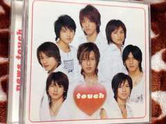 NEWS touch 初回限定盤DVD付き 山下智久 錦戸亮 テゴマス