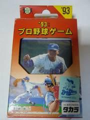 タカラ 野球カードゲーム 1993 横浜ベイスターズ 30枚 未開封