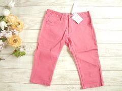 新品 ttm jeans ストレッチ クロップドパンツ ピンク S