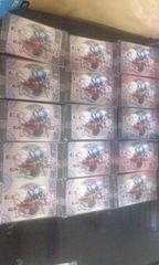 神羅万象チョコレアカード/第二章No.073白面九尾クオン15枚まとめ売り