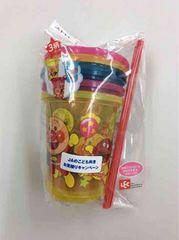 アンパンマン ストローカップ 3個入り 新品未使用�@