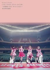 Silent Siren Live Tour 2014→2015冬 DVD 新品即決 送料360円