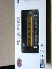 鉄道コレクション 三岐鉄道ED459