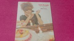 Ank Rouge 1st anniversary X おかりえ STYLE BOOK