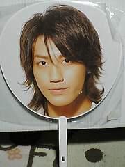送込&未開封赤西仁2006年ツアー公式うちわ