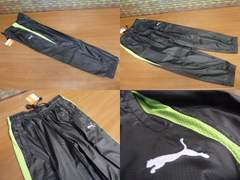 送料込(O 灰緑)puma プーマ SPRIT トライアルパンツ ピステ 裾絞り653659