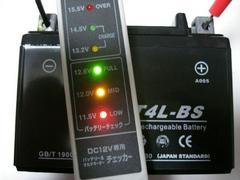 ■ベンリィ90バッテリー4L-BS新品