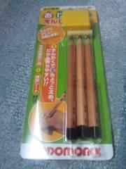おけいこ鉛筆