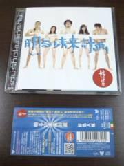 (CD)�D�F�l�큙���邢�����v�恚�ѕt���������i