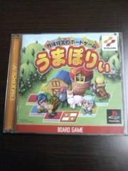 (PS)牧場経営的ボードゲームうまぽりぃ☆競争馬競馬4人プレイ可能