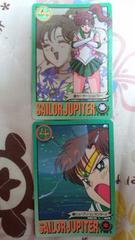 セーラージュピターまこちゃんカード2枚セット
