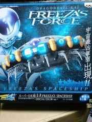 ドラゴンボール フリーザフォース フリーザの宇宙船