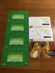 図書カード10,000円分 未使用