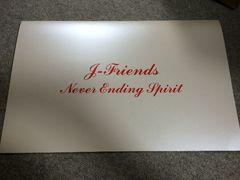 J—FRIENDSサイン入りシートセット