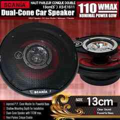 ★カースピーカー XS-E1511 3WAY 13cmタイプ MAX110W