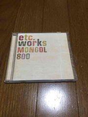 �����S��800 CD �B �����p�`
