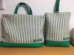 入園入学レッスンバッグ上履き入れセット/グリーンストライプ