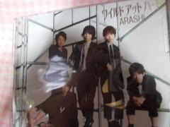 新品同様人気ARASHI ワイルドアットハート初回限定DVD付