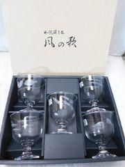 7923�Z1���ZDessert Glass Set KAZENOUTA GO14-S55