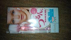 VeSSやさしい洗顔ブラシ◎日本製