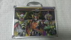 仮面ライダー鎧武 アルミトランク