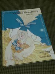 中村 明日美子×Innocent world バイブル vol.50 付録