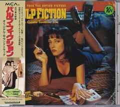 ■CD パルプフィクション オリジナルサウンドトラック/サントラ *タランティーノ