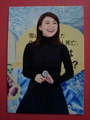 大島優子 -26