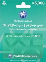 プレイステーションネットワークカード5000円分 モバペイok