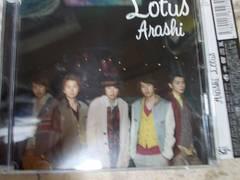 新品同様嵐Lotus限定盤DVD付きCD