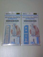 ■即決Wiiリモコン専用デコレートフィルムセット■傷汚れ防止シール2枚ウィーゲームグッズ