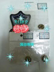 2003年PLCコス関連物◆廃盤完コス向き◆新品即決