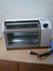 オーブントースタースカイライトオーブントースター新品ゆうパック