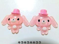 デコパーツシルクハット★たれ耳わんちゃん(犬)2個セット