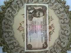ケニア共和国紙幣■5シリング■1973年■流通品