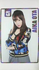 HKT48 �������炵�� ���ٶ���ް ���c���� ����