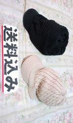 送料込み☆オシャレ☆ニット帽子☆2個セット☆ゆうちょ振込可能☆