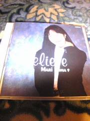 CD:飯島真理「Believe」帯無し