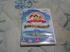 【Wii】どうぶつ奇想天外 謎の楽園でスクープ写真を激写せよ