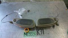 MC22S ワゴンR 純正オプション サテライトスピーカー