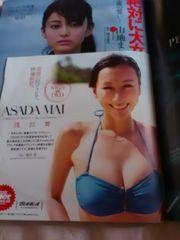 浅田舞-DVD付きプレイボーイ誌