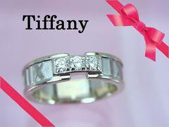 Tiffany ティファニー K18WG アトラス ダイヤモンドリング 9号 仕上済★dot